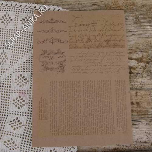 текст на крафт бумаге, текст на бумаге