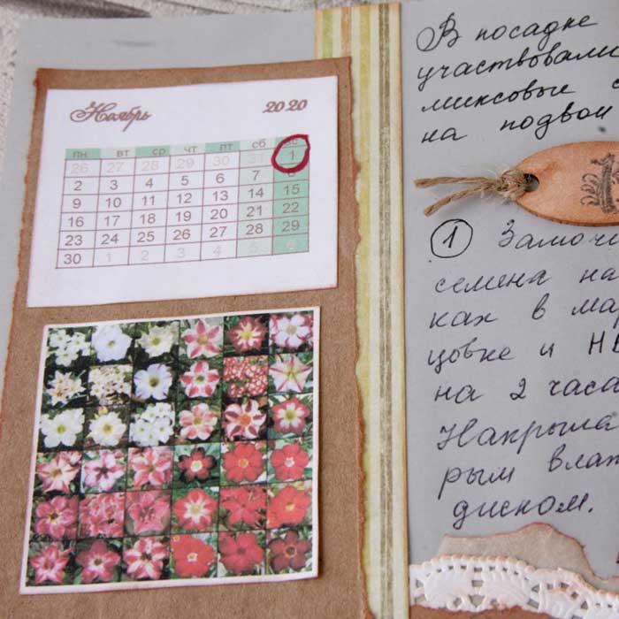 календарь, из чего состоит артбук, идеи для артбука