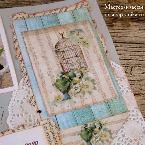 винтажные конвертики, конверты из пергамента, конвертик для скрапбукинга