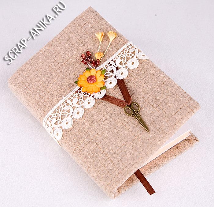 блокнот, подсолнух, цветочек