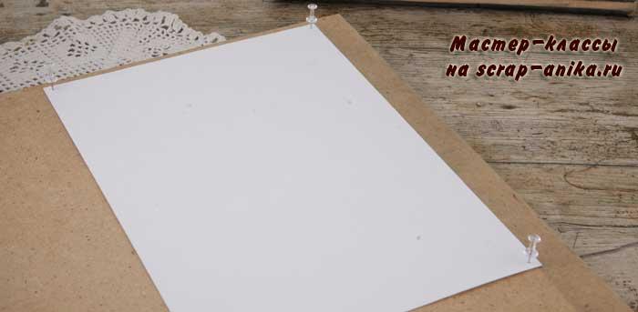 акварельный фон, фон для скрапбукинга, как сделать фон своими руками, мокрым по мокрому