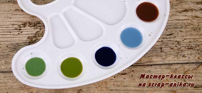 палитра красок, фоны своими руками, как сделать акварельный фон