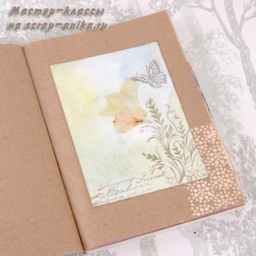 артбук странички, как сделать артбук, артбук своими рукамискрапбукинг, мастер класс, мастерклассы, ботаника, ботанический стиль