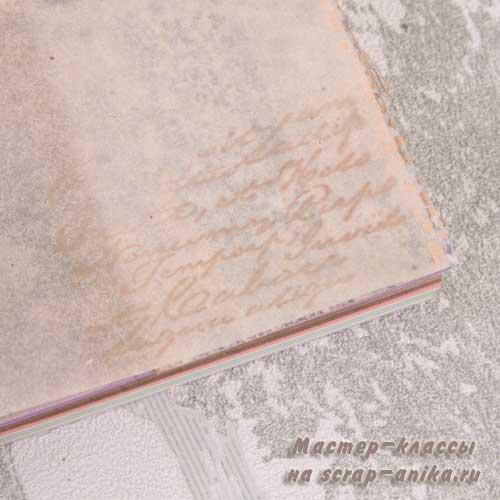 пергамент, штампинг, мастер класс, как сделать артбук, что такое артбук