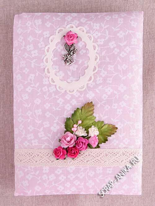 блокнот, розовый, с цветами, с подвесками, оформление обложки