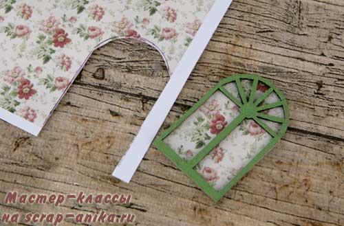 скрапбумага, бумага для скрапбукинга, скраовая бумага, бумага скрап-аника