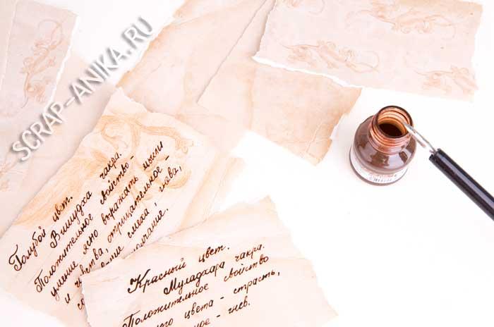 мастер-класс, бумага винтажная, тушь, тэги, подпись