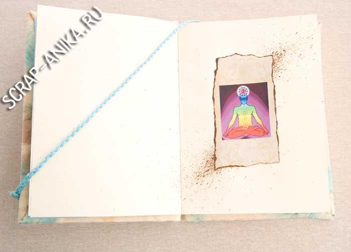 титульный лист, книга, блокнот, йога