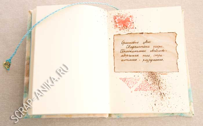 бабочка, оранжевая, страница, блокнота, брызги, тушь