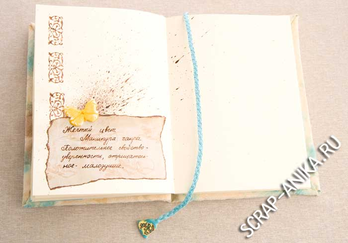 желтый, бабочка, страница, блокнот, альбом