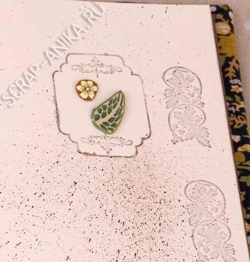детали, полимерная глина, скрапбукинг