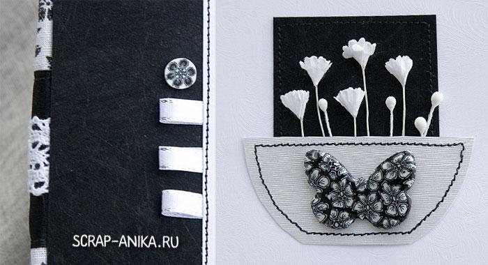 цветы, бабочка, форзац