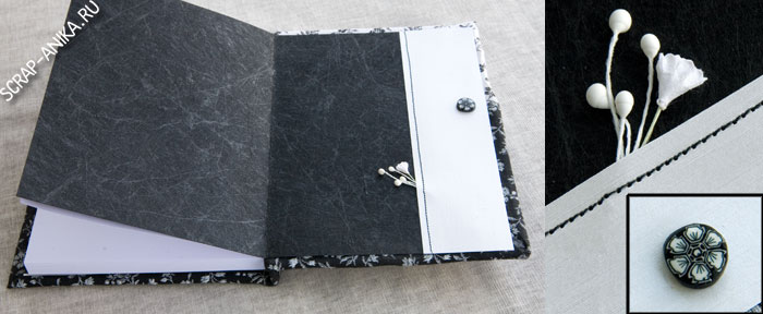 форзац, блокнот, бумага, дизайнерский картон