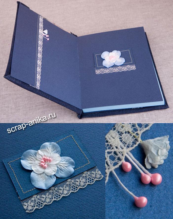форзац, картон, продается, блокнот, оформление, искусственные, цветы, кружева