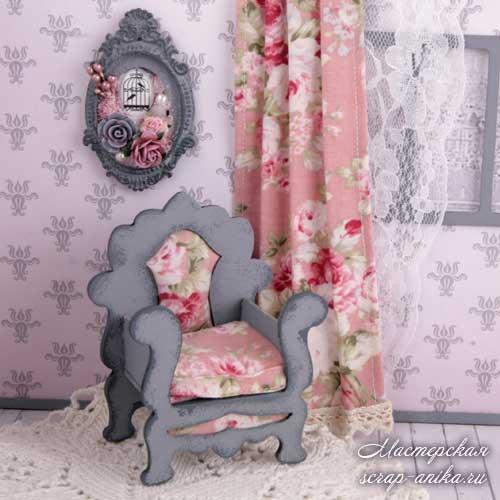 кресло, кукольный домик, как сделать кресло, кукольная мебель