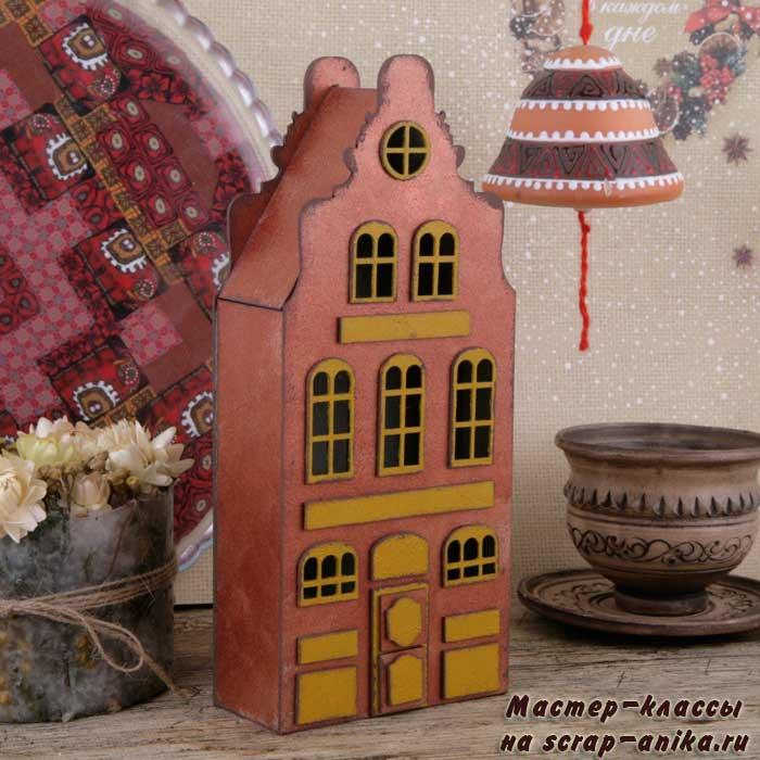 голландские домики, как сделать домик, новогодние домики, домики своими руками, скрапбукинг, мастер классы по скрапбукингу