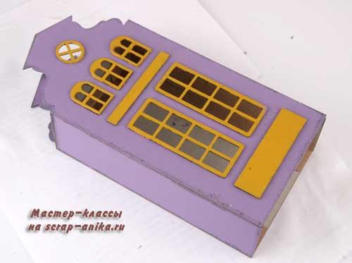 как дделать, голландский домик, разноцветные домики, скрапбукинг домики, интерьерные домики, скрапдекор