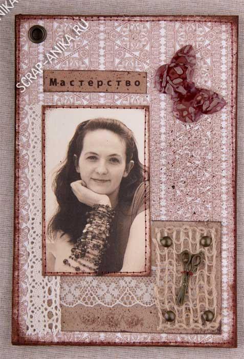 бумага для альбома, подвески, цветы, фишки