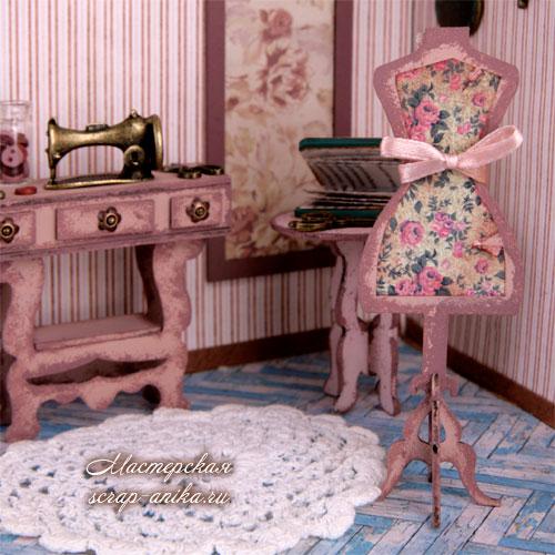 манекен, кукольны домик, домик для куклы, скрап-аника, манека шьет