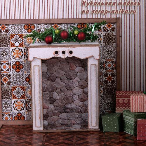 камин в кукольный домик, камин для румбокса, румбокс мебель из картона