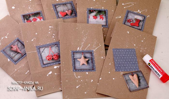 крафт пакеты, новый год, упаковка новогодняя