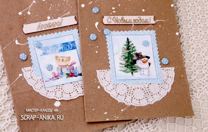 новогодние открытки, открытки скраповые, открытки скрапбукинг