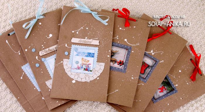 пакеты к новому году, пакеты скраповые, пакеты крафт бумага
