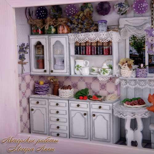 кухня в стилепрованс, мастер-класс