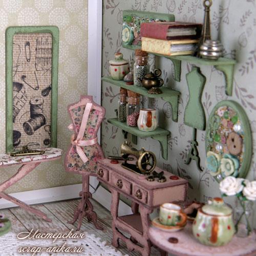 швейная мастерская, что такое румбокс, мебель в румбокс