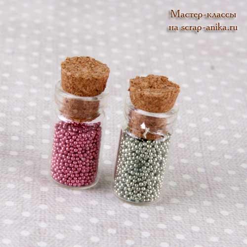 бутылочки с микробисером, маленькие бутылочки, бутылочки для миниатюр