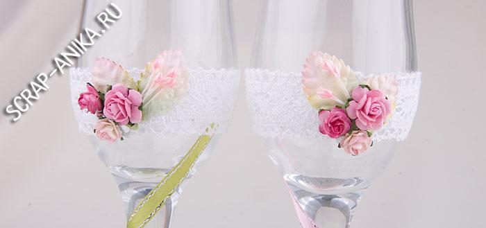 Шампанское для свадьбы своими руками с фото