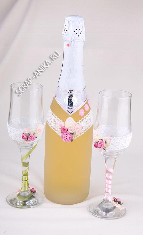 бутылка шампанского, свадебные бокалы, как украсить бутылку и бокалы