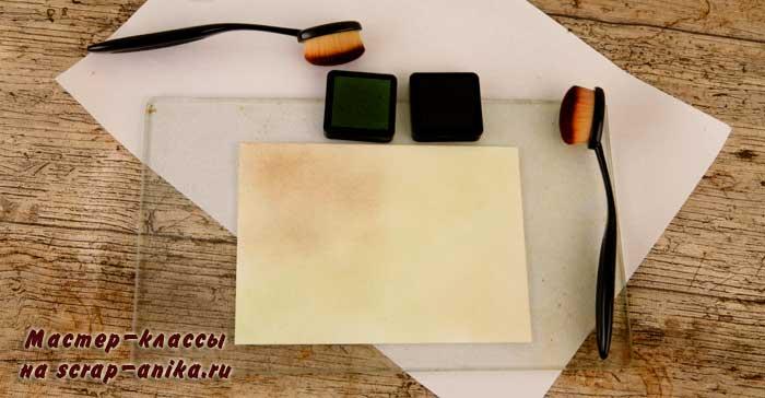 мастер класс, тонирование бумаги чернилами, штемпельные чернила, в скрапбукинге