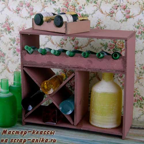 шкаф для бутылок, шкафчик для бутылок, шкаф-бутылочница