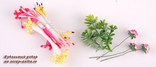 тычинки, цветочки, веточки