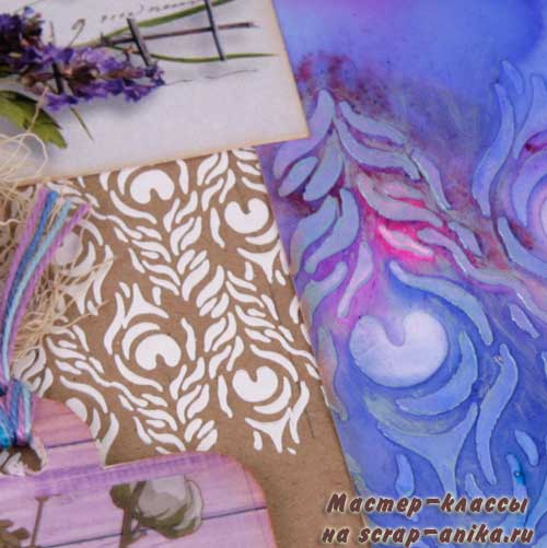 трафарет, текстурная паста, как сделать артбук, скрап-странички, странички скрапбукинг, идеи оформления страничек