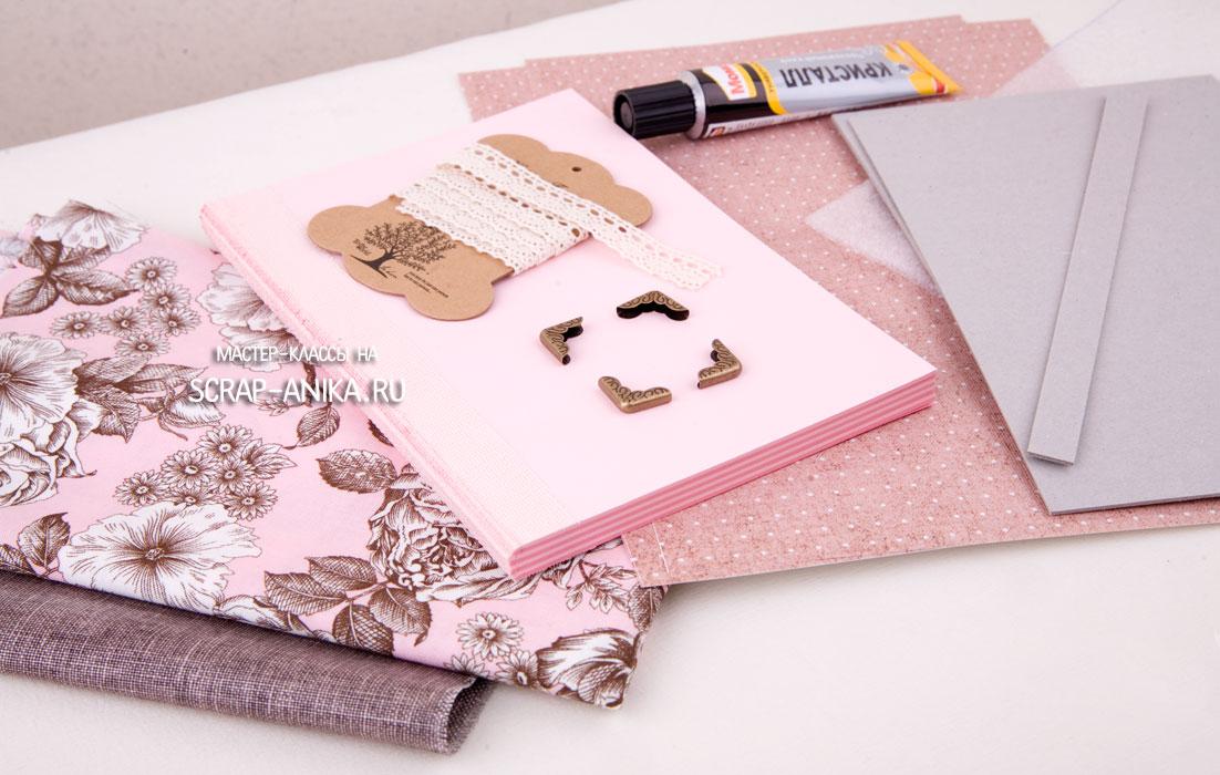 Как сделать блокнот своими руками в домашних условиях легко для девочек 68