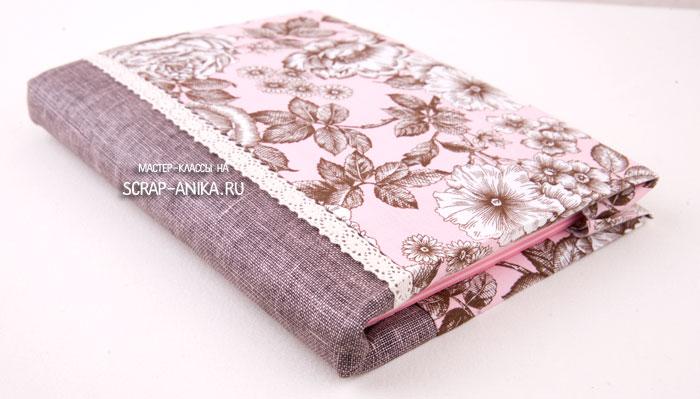 Блокнот из ткани своими руками