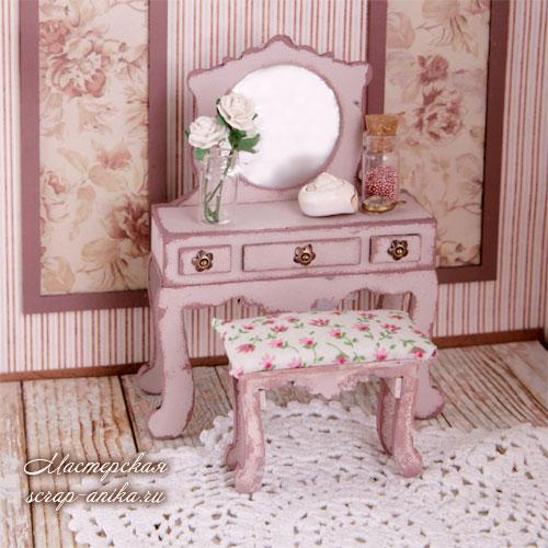будуарный столик, кукольная спальня