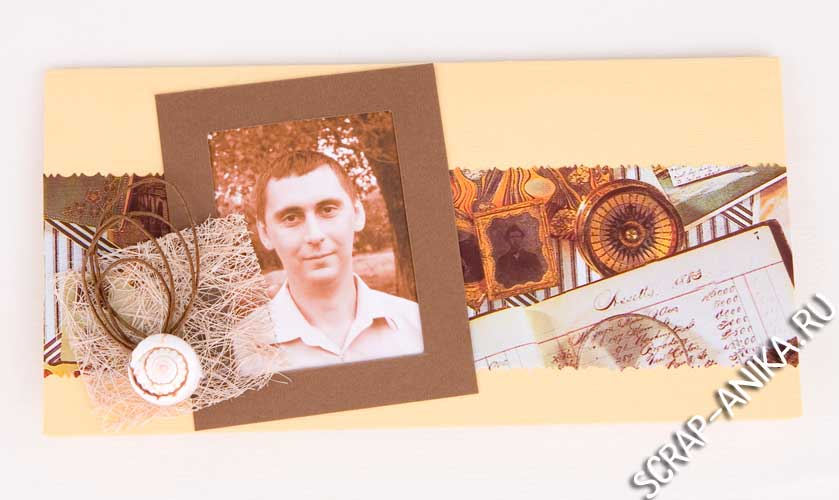 открытка своими руками бумага скрапбукин мастер-класс