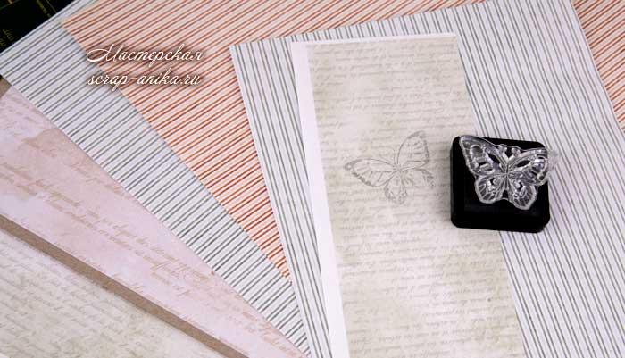 скрапбумага, бумага для скрапбукинга, скрапбукинг бумага