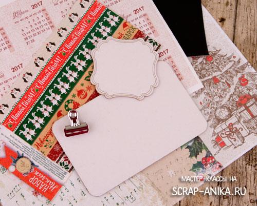 скрап-бумага, скрапбукинг календарики, календарики скрапбукинг