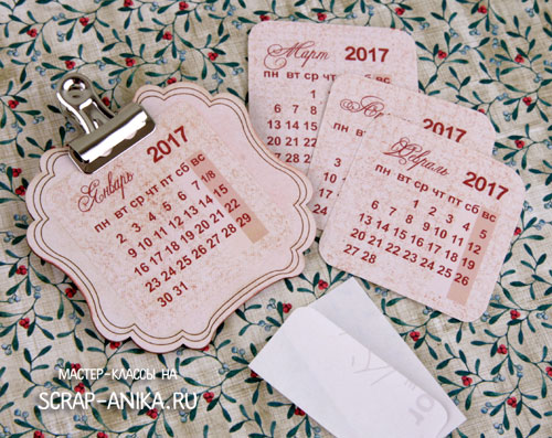 календарная сетка, календарик на холодильник, магнит на холодильник