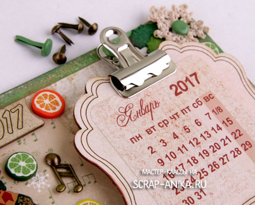 зажим для календарика, зажимы для календарей