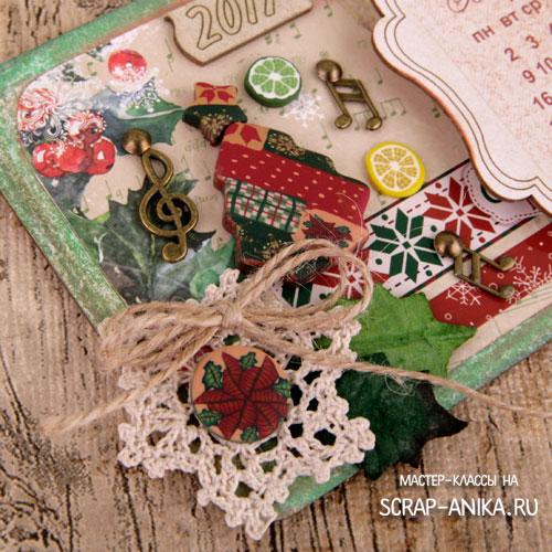 новый год, новогодние открытки, календарики