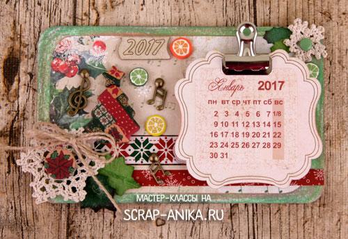 календарик на холодильник, календарь на холодильник