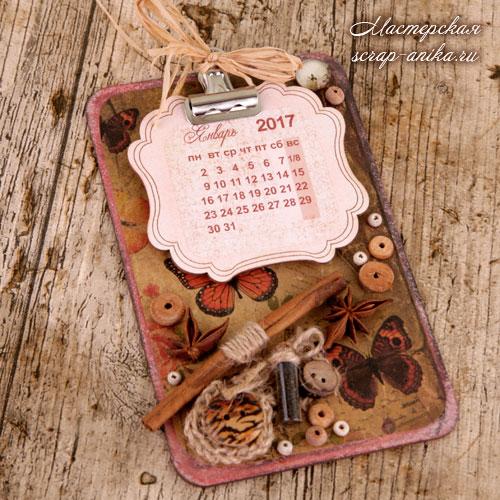 календарик на холодильник, подарок к новому году, новогодний подарок