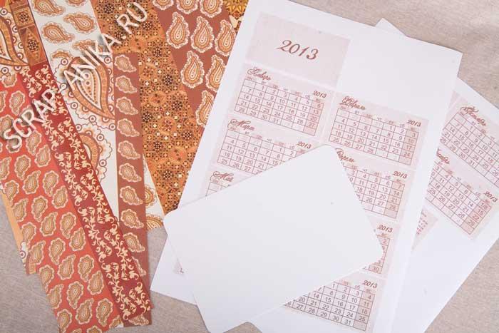 календарная сетка, готовая