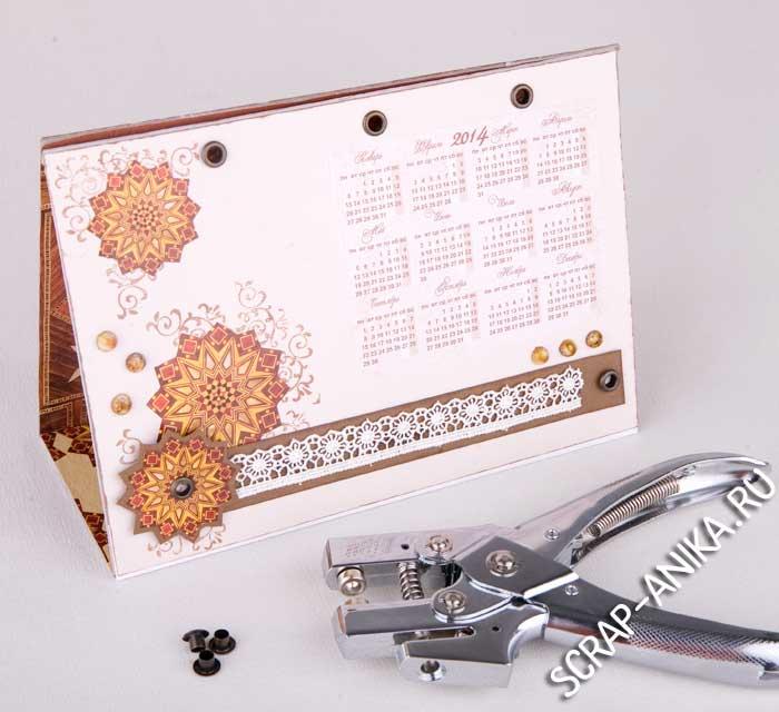основа календаря, подложка календаря, календарная