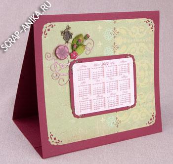 карманные календарики своими руками